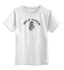 """Детская футболка классическая унисекс """"Sons of Anarchy """" - sons of anarchy, анархия, белая, сериалы, сыны анархии"""