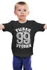 "Детская футболка ""Рыбак 99 уровня"" - рыба, рыбалка, fishing, рыбацкие, подарок для мужика"