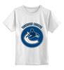 """Детская футболка классическая унисекс """"Ванкувер Кэнакс """" - хоккей, nhl, нхл, vancouver canucks, ванкувер кэнакс"""