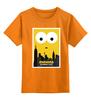 """Детская футболка классическая унисекс """"Minions Summer 2015"""" - миньоны, minions"""