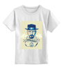 "Детская футболка классическая унисекс ""хайзенберг"" - арт, сериалы, фильмы, мед, мистер хайзенберг"