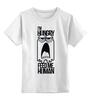 "Детская футболка классическая унисекс ""Я голоден, накорми меня человек"" - я голоден, i'm hungry"