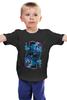"""Детская футболка классическая унисекс """"King Meth"""" - король, сериал, во все тяжкие, breaking bad, heisenberg"""