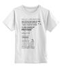 """Детская футболка классическая унисекс """"Hello, I am Baymax """" - город героев, бэймакс, big hero 6, baymax"""
