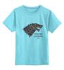"Детская футболка классическая унисекс ""Game of Thrones"" - драма, игра престолов, game of thrones, stark"