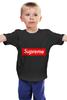 """Детская футболка классическая унисекс """"Supreme """" - арт, supreme, nyc, clothing"""