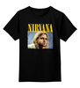 "Детская футболка классическая унисекс ""Nirvana "" - grunge, гранж, nirvana, rock, kurt cobain, рок музыка, курт кобейн, нирвана"