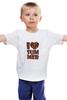 "Детская футболка ""Я люблю лето"" - сердце, лето, узор, солнце, яркий, я люблю"