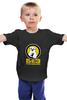 """Детская футболка классическая унисекс """"Без паники!"""" - не паникуй, лемур, успокойся, без паники"""