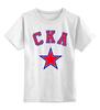 """Детская футболка классическая унисекс """"ХК СКА"""" - кхл, hcska, хкска"""