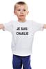 "Детская футболка классическая унисекс ""JE SUIS CHARLIE"" - france, франция, шарли, je suis charlie, i am charlie"