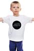 """Детская футболка классическая унисекс """"Arctic Monkeys"""" - arctic monkeys, arctic, monkeys, мартышки"""