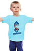 """Детская футболка классическая унисекс """"Владимир Путин"""" - россия, путин, рф"""
