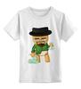 """Детская футболка классическая унисекс """"хайзенберг"""" - во все тяжкие, мистер хайзенберг, сериалы, фильмы, breaking bad"""