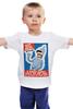 """Детская футболка классическая унисекс """"Bender Трезв"""" - арт, прикольные, futurama, bender"""