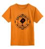 """Детская футболка классическая унисекс """"Pokerholic"""" - покер, texas hold em, техасский холдем"""