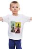 """Детская футболка """"Во все тяжкие """" - во все тяжкие, breaking bad"""