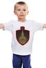 "Детская футболка классическая унисекс ""Rammstein"" - music, metal, rock, heavy metal, rammstein, industrial metal"