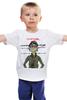 """Детская футболка """"Gorillaz"""" - gorillaz, 2d, funk, гориллаз"""