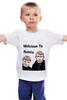 "Детская футболка классическая унисекс ""Welcome To Russia"" - россия, russia, путин, медведев, putin"