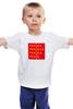 """Детская футболка классическая унисекс """"Прага"""" - туризм, чехия, прага, prague"""