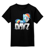 """Детская футболка классическая унисекс """"Day Z My Little Pony"""" - pony, mlp, пони, радуга дэш"""