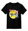 """Детская футболка классическая унисекс """"Футурама х Назад в Будущее"""" - futurama, бендер, назад в будущее, bender, back to the future"""