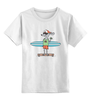 """Детская футболка классическая унисекс """"Пес на доске"""" - скейт, dog, собака, доска, лонгборд"""