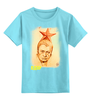 """Детская футболка классическая унисекс """"Жириновский"""" - звезда, партия, жириновский, лдпр"""