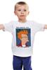 """Детская футболка классическая унисекс """"Мне кажется"""" - футурама, futurama, fry, мне кажется"""