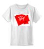 """Детская футболка классическая унисекс """"Победа!"""" - победа, 9 мая, день победы, с денм победы"""