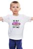 """Детская футболка классическая унисекс """"Do nut eat me! (Не ешь меня)"""" - пончик, doughnut, donut"""