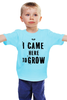"""Детская футболка классическая унисекс """"I CAME HERE TO GROW!"""" - настрой, gym, текст, мотивация, спортзал"""