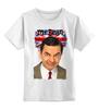 "Детская футболка классическая унисекс ""Mr.Bean"" - актёр, роуэн аткинсон, mr bean, rowan atkinson, мистер бин"