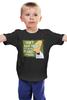 """Детская футболка """"ФутуРама"""" - футурама, futurama, профессор, профессор хьюберт фарнсворт"""