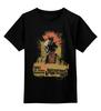 """Детская футболка классическая унисекс """"punk 1983"""" - skull, punk, freedom"""