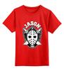 """Детская футболка классическая унисекс """"Jason (Friday 13)"""" - ужасы, jason, пятница 13-е, джейсон"""