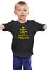 """Детская футболка """"Keep calm and believe in sherlock holmes"""" - англия, сериал, 2014, bbc, sherlock, moriarty, мориарти, шерлок, британия, uk"""