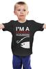 """Детская футболка классическая унисекс """"I m Hooker"""" - рыба, fish, рыбак, hooker"""