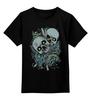 """Детская футболка классическая унисекс """"Skull Art"""" - skull, skulls, дизайн, череп, черепа"""