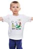 """Детская футболка """"Happy Together """" - любовь, день святого валентина, 14 февраля, дом, семья"""