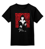 """Детская футболка классическая унисекс """"Pulp Fiction black"""" - tarantino, ума турман, криминальное чтиво, pulp fiction, квентин тарантино"""