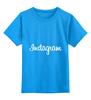 """Детская футболка классическая унисекс """"Инстаграм"""" - интернет, hashtag, social, instagram, инстаграм"""