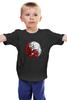 """Детская футболка классическая унисекс """"Волк и Дракон (Игра престолов)"""" - dragon, starks, игра престолов, старки, game of thrones"""