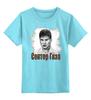 """Детская футболка классическая унисекс """"Сектор Газа"""" - панк, хой, сектор газа, колхозный панк, юрий хой"""