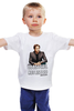 """Детская футболка """"Californication"""" - блудливая калифорния, плейбой из калифорнии, калифрения"""