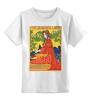 """Детская футболка классическая унисекс """"ретро постер"""" - арт, ретро, иллюстрация, постер, афиша"""