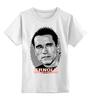 """Детская футболка классическая унисекс """"Arnold Schwarzenegger"""" - кино, arnold schwarzenegger, терминатор, terminator, арнольд шварценеггер"""