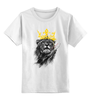"""Детская футболка классическая унисекс """"Король Лев"""" - животные, корона, лев, lion, царь зверей"""