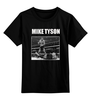 "Детская футболка классическая унисекс ""MIKE TYSON"" - бокс, боксёр, майк тайсон, mike tyson, железный майк, boxer"